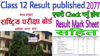 Class 12 Result Has Been Published 2077 | How To Check Class 12 Result NEB 2077 | Class 12 Result ..
