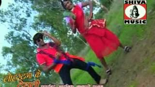 Nagpuri Song Jharkhand 2015 - Jhumka Hilayke   Nagpuri Video Album - LOHARDAGA KE DEHATI BABU