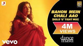 Baahon Mein Chale Aao - Dance Masti , Instant Karma | Shyla