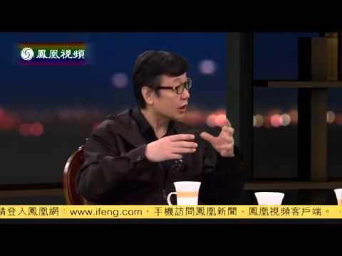 20150427 锵锵三人行 梁文道:希拉里行政表现或致其竞选总统减分