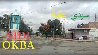 preview picture of video 'Sidi okba,. Biskra. Algeria, partie 01. سيدي عقبة. بسكرة. الجزائر'