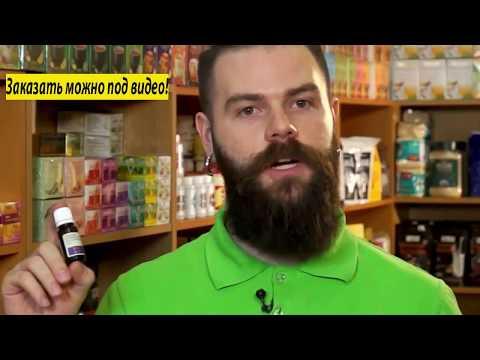 Косметическое масло для отбеливания лица