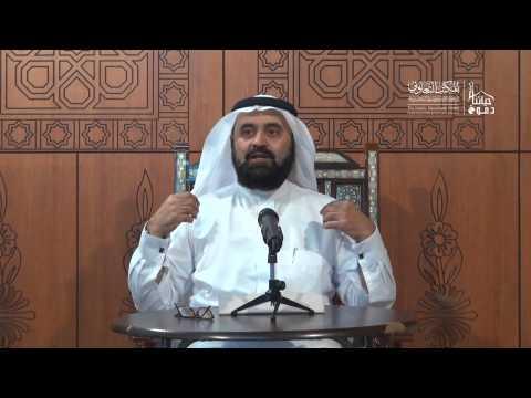 Abdullah ibn Salam