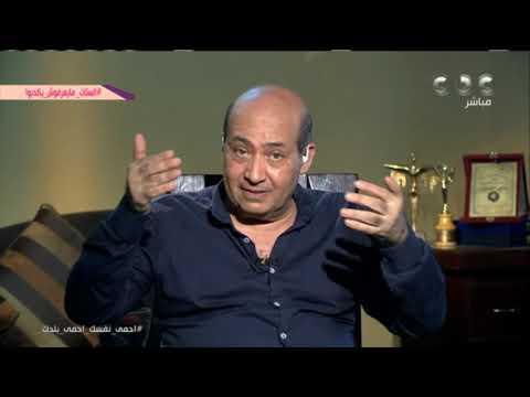 طارق الشناوي: عادل إمام حرص على تواجد رجاء الجداوي على المسرح وفي الأفلام
