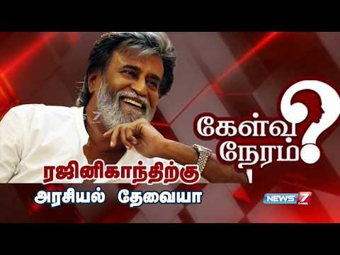 Sivaji Hit Tamil Songs