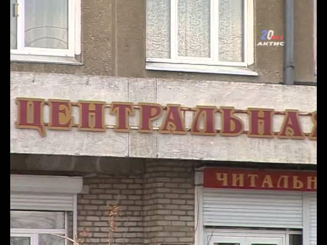 """""""Местное время"""" за 2.04.2013 г."""