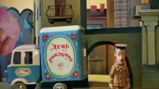 Песни из мультфильмов   Пусть бегут неуклюже