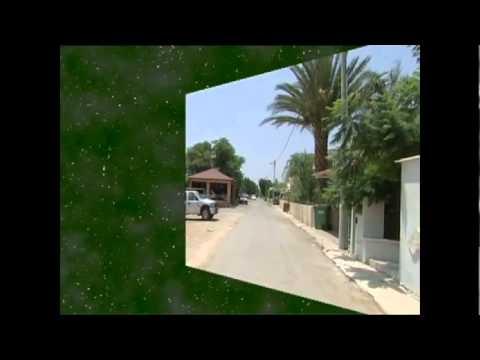 AdigemIdunay Israel -6