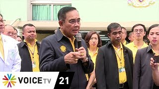 """Tonight Thailand - """"ประยุทธ์"""" ยันไม่ได้จิ้มส.ว.มั่ว ย้อนนักการเมืองก็หน้าเก่า"""