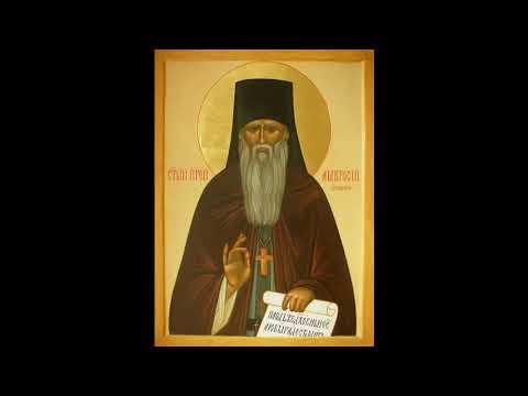 Молитва от курения Преподобному Амвросию