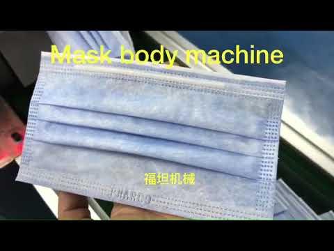 Медицинские маски - оборудование для производства / LIVE, Китай.