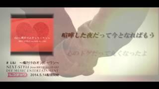 今話題の感動のウェディングソング!! 【歌詞】U&I~俺だけのオンリーワン~/NEXT-STYLE from BIRTH ALL STARZ(ネクスタ)