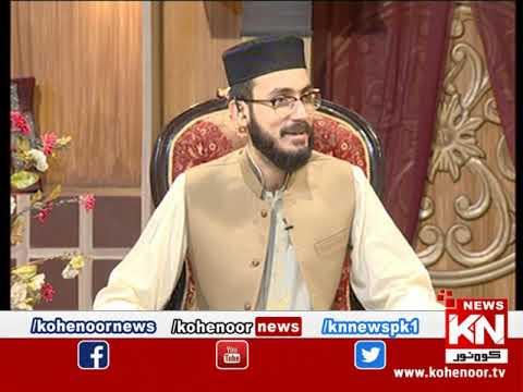 istakhara 21 June 2019 | Kohenoor News Pakistan