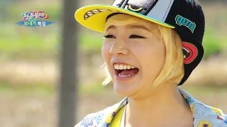 Invincible Youth 2 | 청춘불패 2 - Ep.23: Planting Rice!
