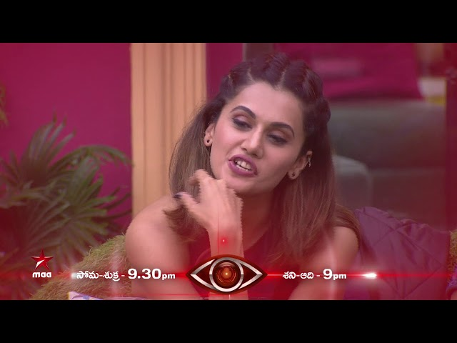 Taapsee Pannu visits Bigg Boss House – 17th August 2017 | Maa TV