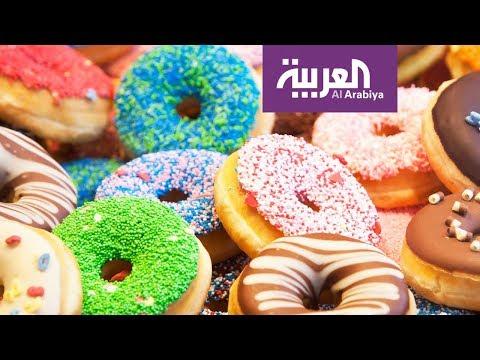 العرب اليوم - شاهد: السكريات واللحوم المُصنعة سبب أساسي في خُمس وفيات العالم