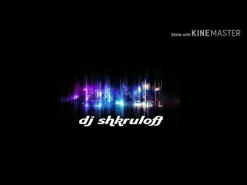 Руки Вверх & Bahh Tee (DJ Shkruloff remix)-крылья