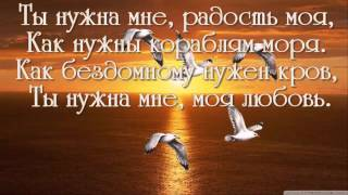 любовь - клип  НА ЗАКАЗ ИЗ  20  ФОТО