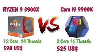 amd ryzen 3900x vs intel i9 9900k - TH-Clip