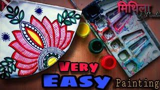 Madhubani Painting Mask | मिथिला पेंटिंग मे कमल का फुल कैसे बनाये | Mithila Painting with Abhishek - Download this Video in MP3, M4A, WEBM, MP4, 3GP