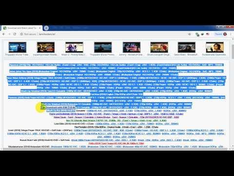 How to know tamilrockers new website - смотреть онлайн на Hah Life