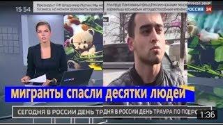 Двое мусульман спасли 50 человек при пожаре в Кемерово,Мы с вами гордимся братья