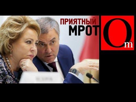 Приятный МРОТ. Зарплаты в России выросли на 2 доллара