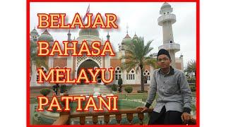 preview picture of video 'Belajar bahasa melayu pattani'