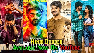 10 Big New South Hindi Dubbed Movie Available On YouTube | Disco Raja | Ratsasan | Kahani Kismat Ki,