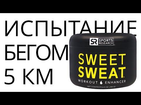 Операции на похудение в казахстане