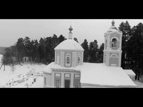 Православная церковь истоки