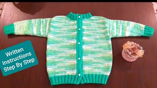 How To Knit A Sweater For Children, Step By Step Part 1 | Front Open Sweater With English Subtitles.