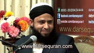 """Anas Younus   """"Aaqa Teray Aanay Say""""   Naat 2"""