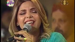 Boohey Barian Hadiqa Kiani - YouTube