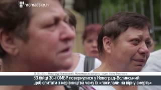 Мать солдата: Нахер мне така Украина