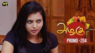 Azhagu Tamil Serial | அழகு | Epi 204 - Promo  | Sun TV Serial | 20 July 2018 | Revathy |VisionTime