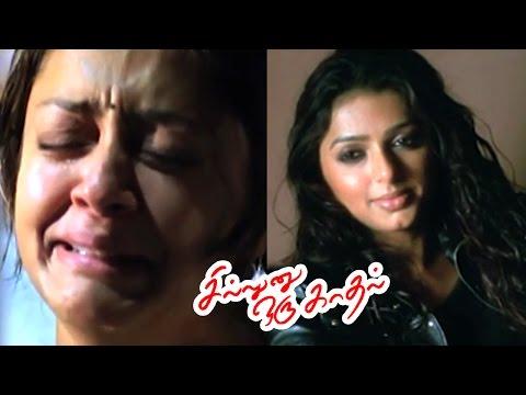 Sillunu Oru Kadhal | Tamil Full Movie Scenes | Jyothika meets Bhumika | Bhumika Visits Mumbai