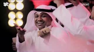 تحميل اغاني عبدالله الرويشد - لا باس جلسات العيد MP3