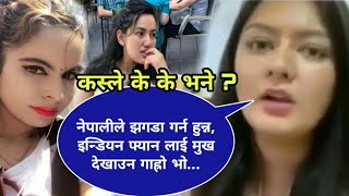 Barsha Raut controversy मा Nepal new map , aajako nepali latest taja khabar Breaking news today live