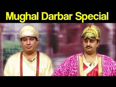 Khabardar with Aftab Iqbal 1 December 2018 | Mughgal Darbar Special | Express News