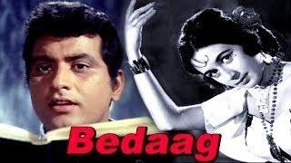 BEDAAG  Manoj Kumar Nanda