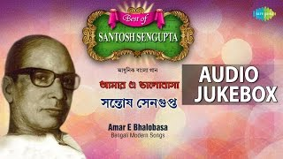 Best Of Santosh Sengupta | Bengali Old Songs | Audio Jukebox