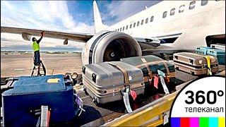 Можно ли провозить удочки в самолете аэрофлот