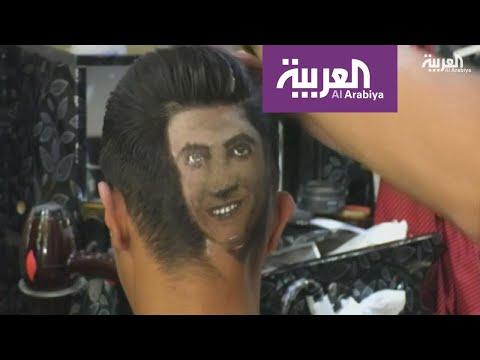 العرب اليوم - هوس ميسي ورنالدو يغزو رؤوس فتية عراقيين