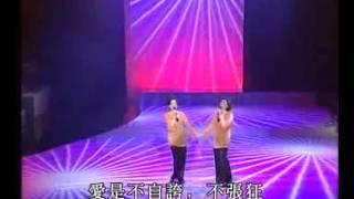 民歌嘉年華演唱會-二重唱