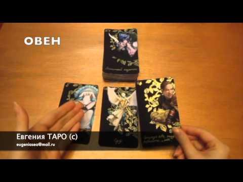 По гороскопу какой будет 2012 год