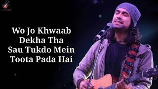 Phir Chala Lyrics - Jubin Nautiyal   Payal D   Kunaal V   Ginny