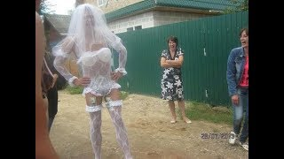 Ах....Эта свадьба
