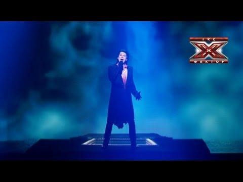 Алексей Смирнов - The kill - 30 Seconds to Mars - Десятый прямой эфир - Х-Фактор 3 - 29.12.2012