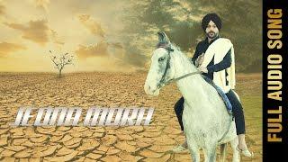 JEONA MORH Full Video  AMARDEEP  Latest Punjabi Songs 2016  AMAR AUDIO